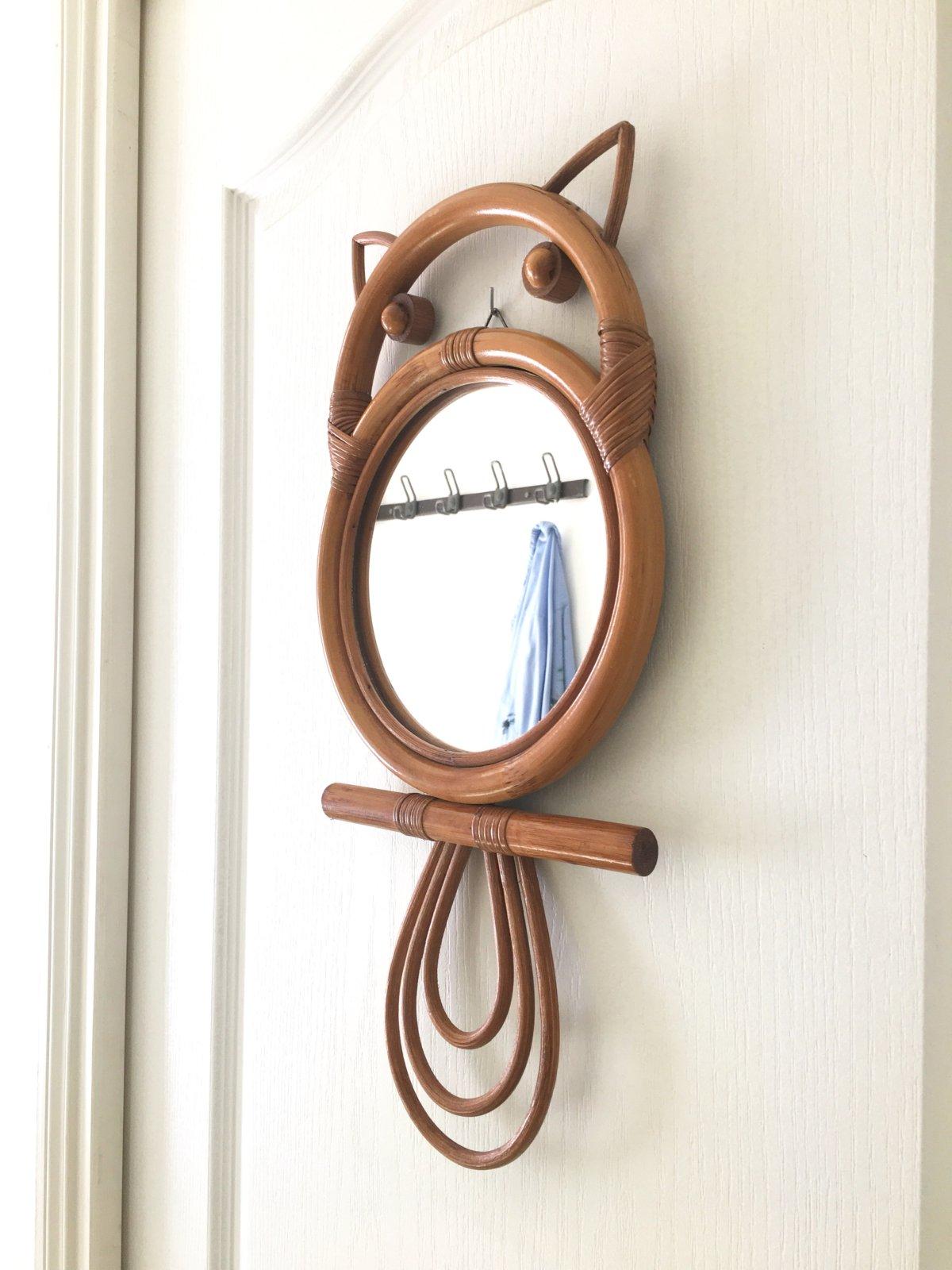 Miroir hibou